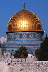 Dome of the Rock, East Jerusalem